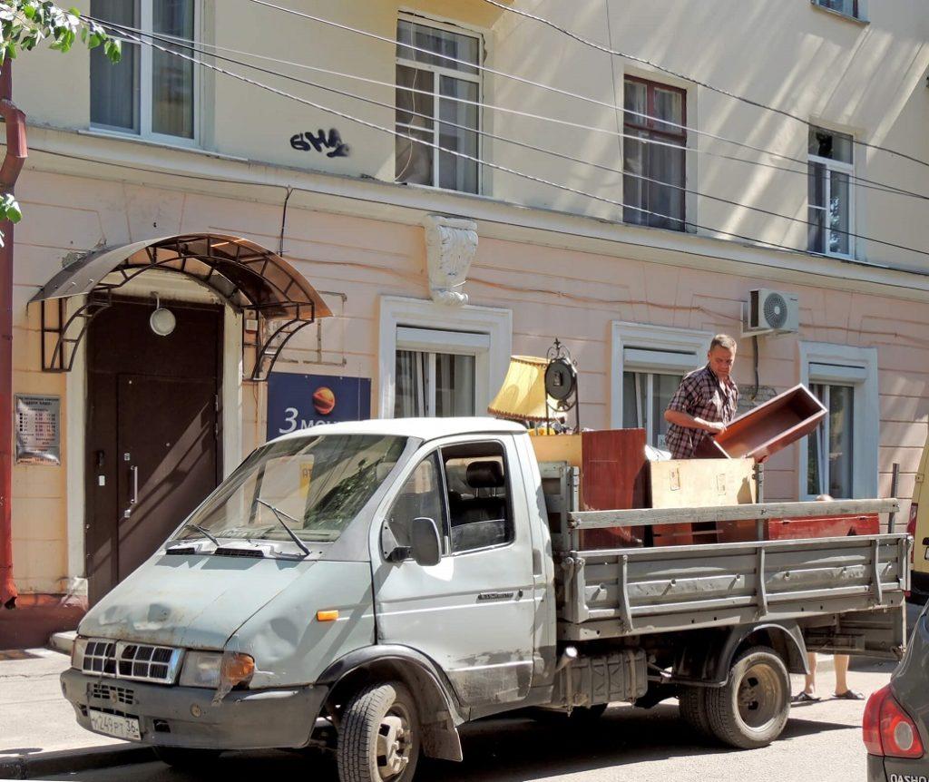 Lexington Dumpster Rental & Junk Removal Services Header Image-We Offer Residential and Commercial Dumpster Removal Services, Portable Toilet Services, Dumpster Rentals, Bulk Trash, Demolition Removal, Junk Hauling, Rubbish Removal, Waste Containers, Debris Removal, 20 & 30 Yard Container Rentals, and much more!